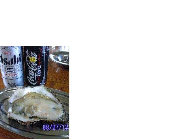 f0171211_18253118.jpg
