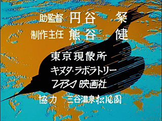 b0087512_20395189.jpg