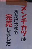 e0119120_19114811.jpg