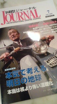 ユミ社長♪_f0126121_2104645.jpg