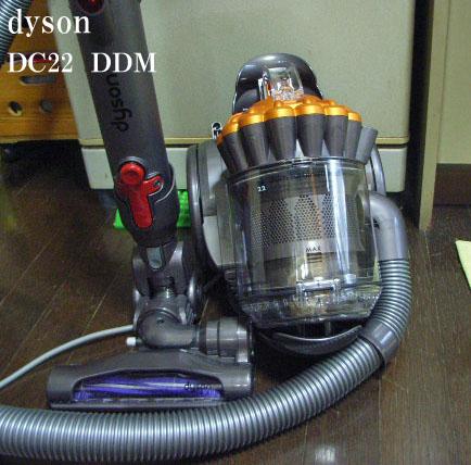 d0081025_2010016.jpg