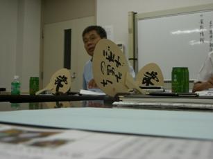 CMマイスター滋賀 定例会議_c0124828_11393816.jpg