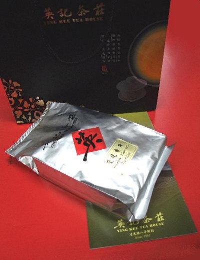 /// 今日のおめざは香港・英記茶荘の「雙花香片」です /// _f0112434_12144987.jpg