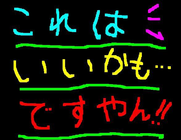 f0056935_1146668.jpg