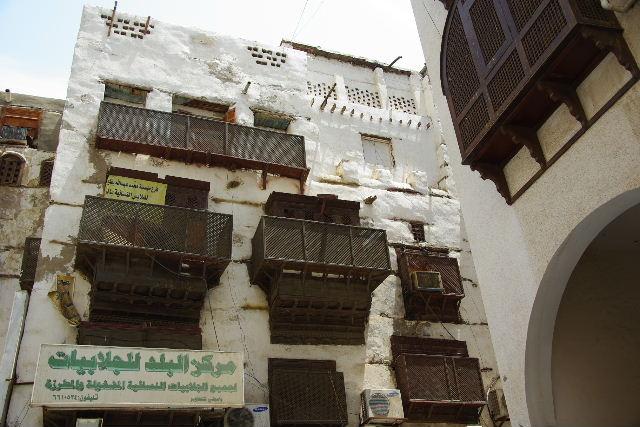 サウジアラビア (38) ジェッダ散策 <3>_c0011649_005156.jpg