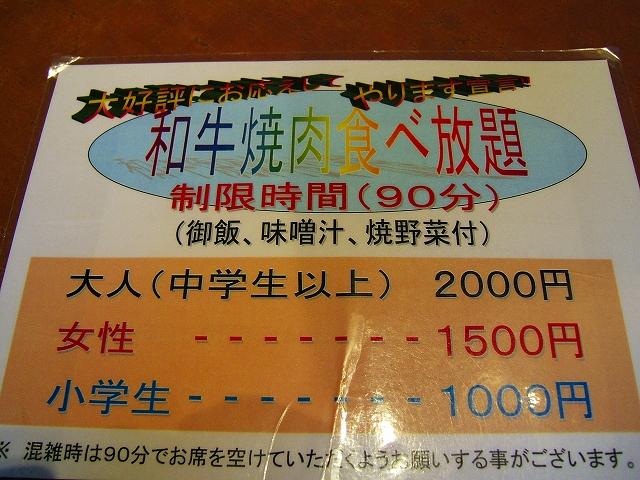 b0019851_9454865.jpg