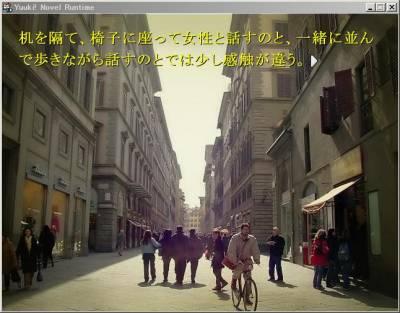 フリーサウンドノベルレビュー 『黄昏の白い靴』_b0110969_0402411.jpg