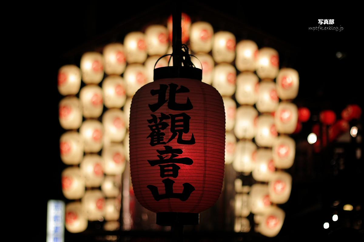 京都 祇園祭 宵山 2_f0021869_11305110.jpg