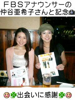 仲谷亜希子の画像 p1_11