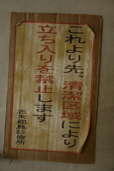 Dr.コトー診療所~美術さんはスゴイ~    与那国島  その8_a0107574_1221539.jpg