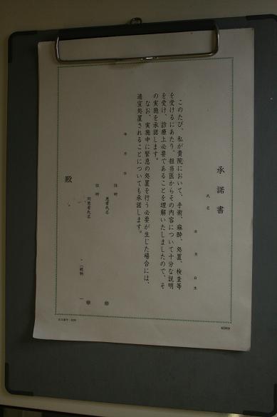 Dr.コトー診療所~美術さんはスゴイ~    与那国島  その8_a0107574_1222645.jpg
