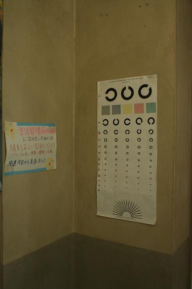 Dr.コトー診療所~美術さんはスゴイ~    与那国島  その8_a0107574_122388.jpg