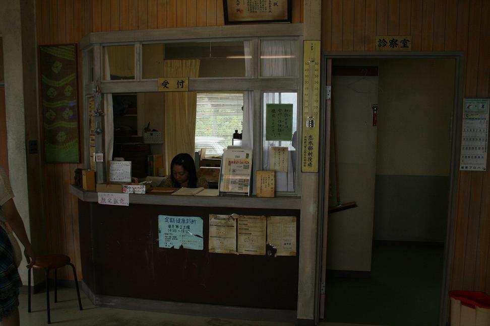 Dr.コトー診療所~ドラマが観える~ 与那国島  その9_a0107574_22504052.jpg