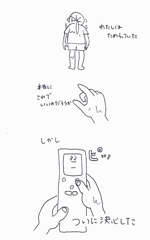 7/15(火)晴れ 今日は記念日_f0072976_13531889.jpg
