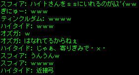 c0056384_21455277.jpg
