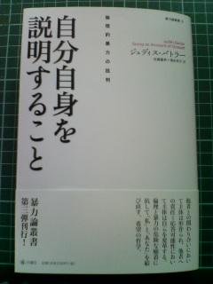 a0018105_16164770.jpg