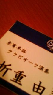 f0014209_2317634.jpg