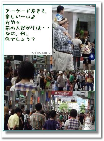 f0060310_764339.jpg