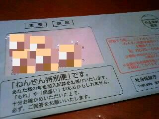 b0021311_22351821.jpg