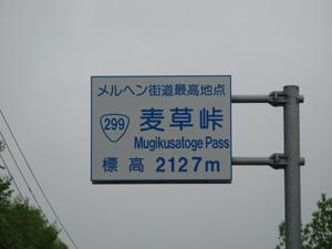 a0086316_200547.jpg