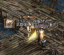 f0101117_21232834.jpg