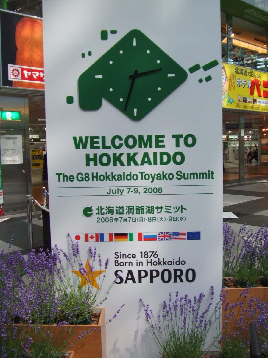 北海道へ行ってきました。_c0007919_1518453.jpg