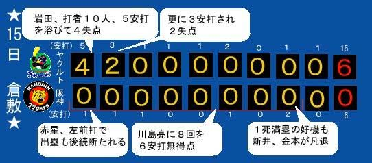 a0012621_10564931.jpg