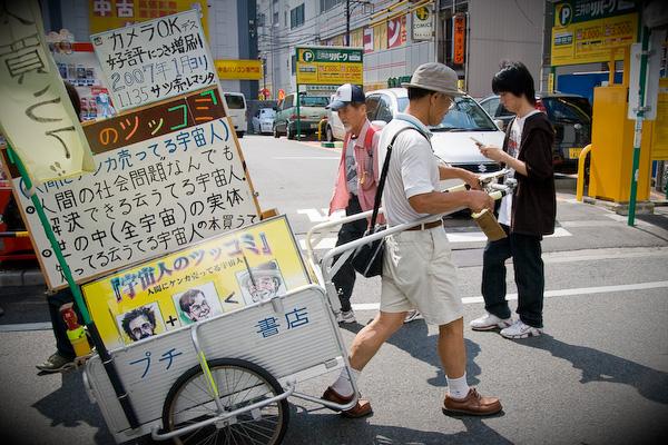 関西ロケハン_f0077521_15202572.jpg