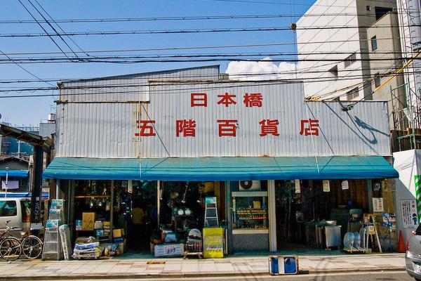 関西ロケハン_f0077521_15472165.jpg