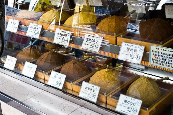 関西ロケハン_f0077521_1593097.jpg