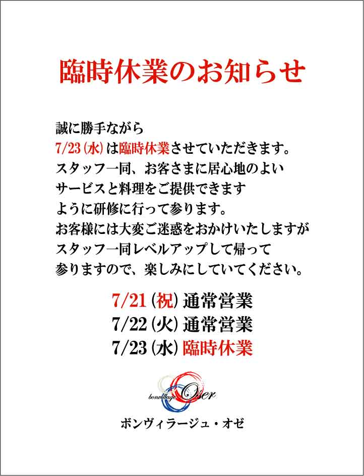 46℃の「カツオ」_b0077531_019874.jpg