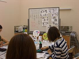 デザイン書道教室 : 「うちわ」 _c0141944_2235116.jpg