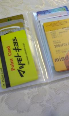 カードケース便利~( ●o>▽<)_e0114246_19411311.jpg