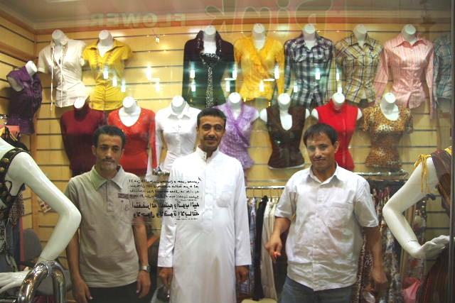 サウジアラビア (39) ジェッダ散策 <4>_c0011649_7242547.jpg