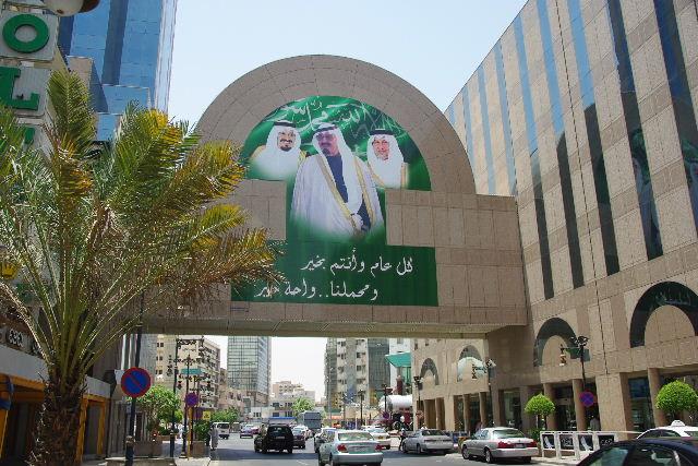 サウジアラビア (39) ジェッダ散策 <4>_c0011649_7551890.jpg