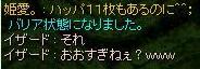f0031049_1141923.jpg