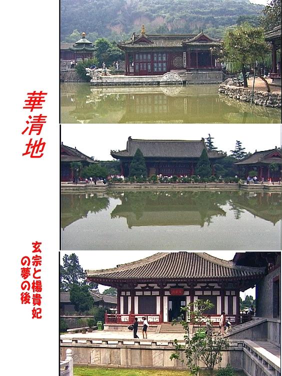 シルクロード①中国天山南路①_e0108650_1072529.jpg