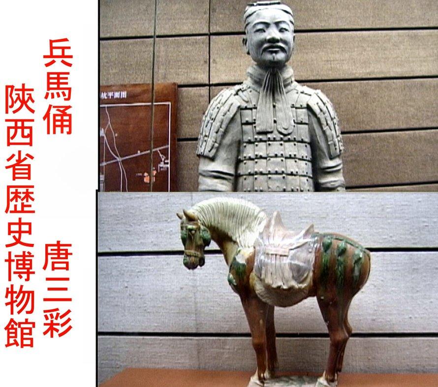 シルクロード①中国天山南路①_e0108650_1081599.jpg