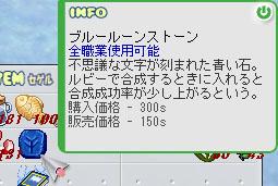 b0128157_1193550.jpg