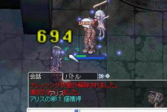 b0094059_011052.jpg