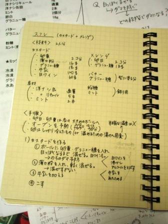 c0119259_0543244.jpg