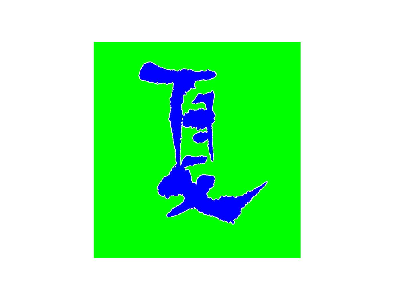 b0139666_16115329.jpg