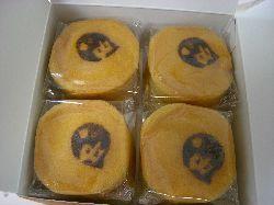 八つ橋味のお饅頭。_c0005672_21462248.jpg
