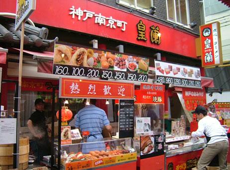 2008年7月16日 神戸南京町 皇蘭 本店 屋台パネル等一式制作_e0062276_18341092.jpg