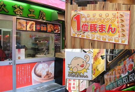 2008年7月16日 神戸南京町 皇蘭 本店 屋台パネル等一式制作_e0062276_18342127.jpg