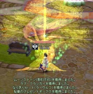 d0039579_022952.jpg