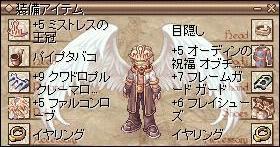 f0047483_795323.jpg