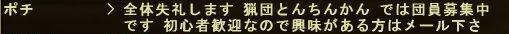 b0047293_20352286.jpg