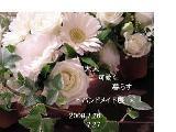 f0171002_0253281.jpg