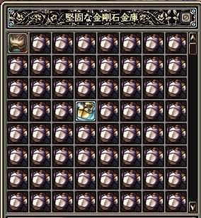 b0124110_2012178.jpg